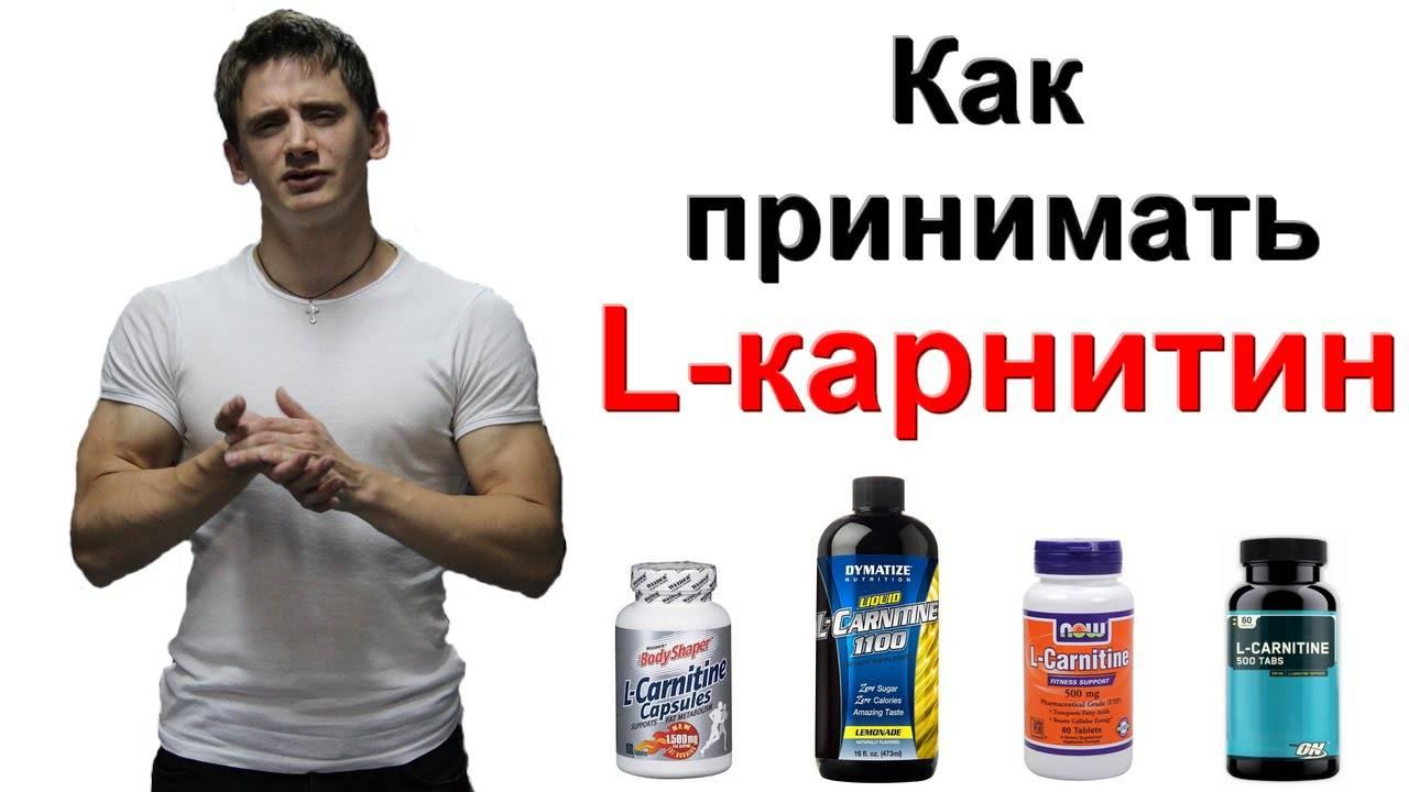 Принимаем препарат